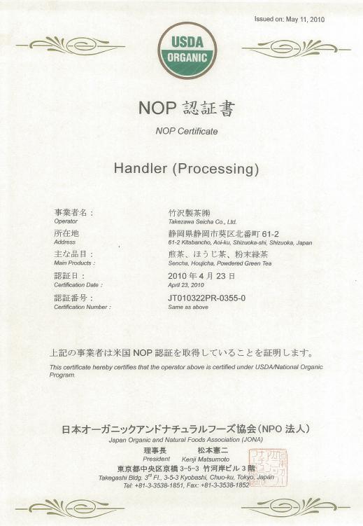 nop04